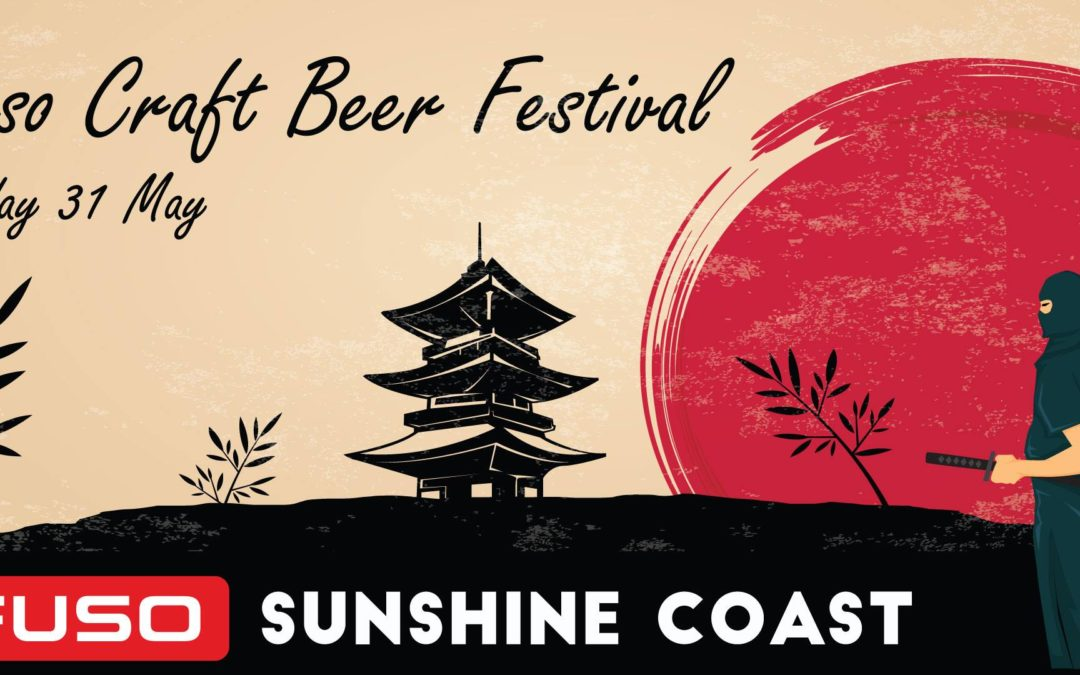 Fuso Craft Beer Festival